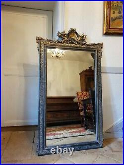 Antique French Napoleon III Mirror